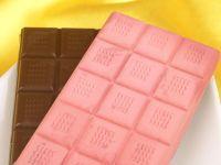 Spray für Schokolade - rosa 100ml